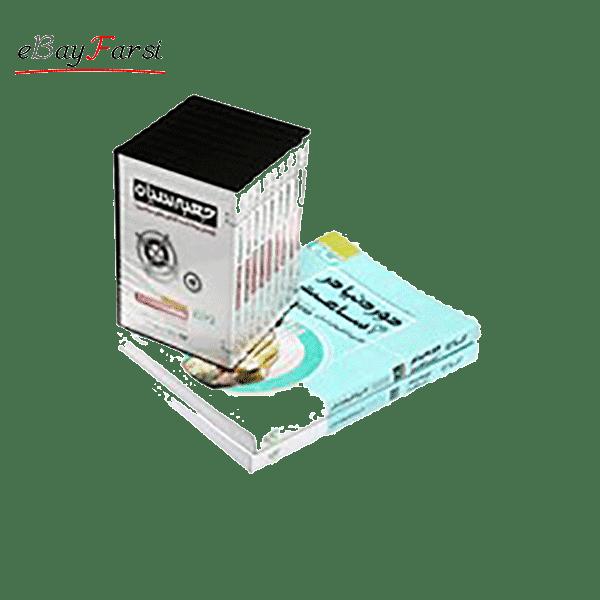 جعبه سیاه کنکور دروس اختصاصی انسانی گاج