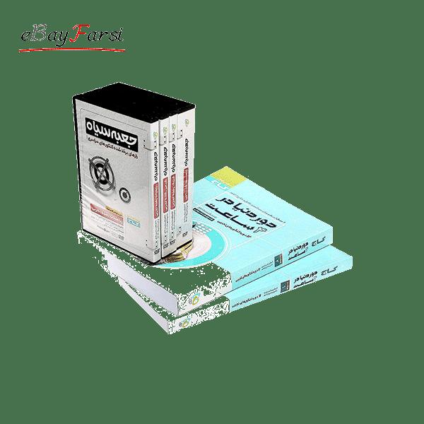 جعبه سیاه کنکور تجربی گاج
