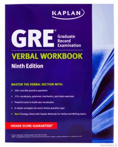 کتاب New GRE Verbal Workbook KAPLAN ویرایش نهم